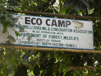 camp-entrance