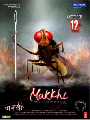 makkhi_13482151331